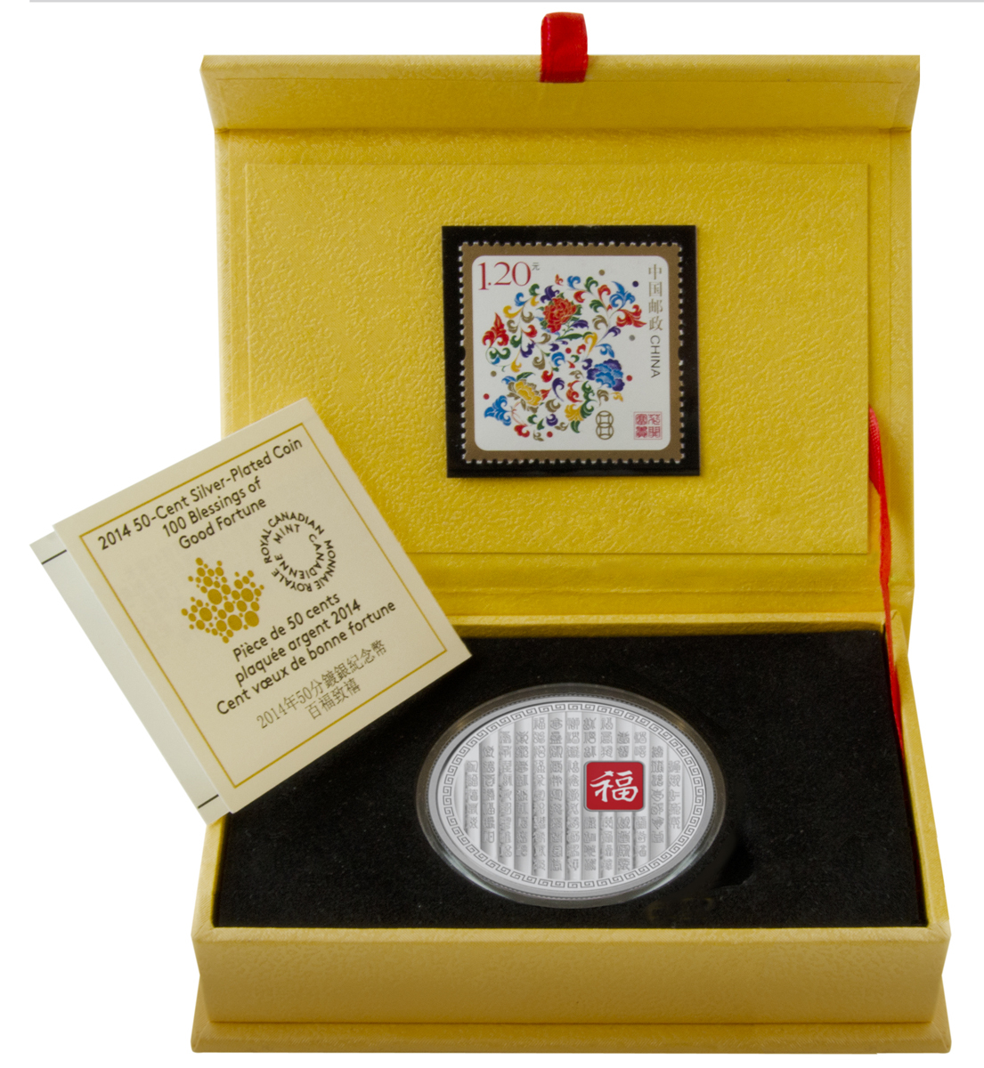 CANADA 50 cents 2013 100 Blessings of Good Fortune Coin with Stamp Set